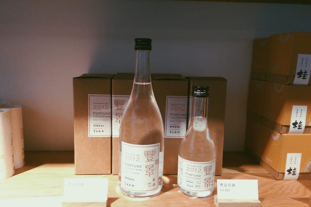 taiwan rice wine gift