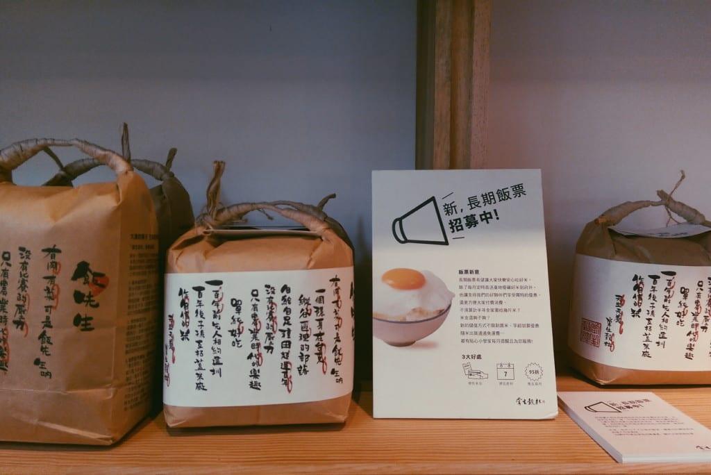 taiwan rice gift