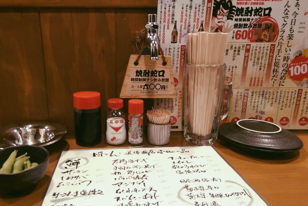 osaka yakitori restaurant