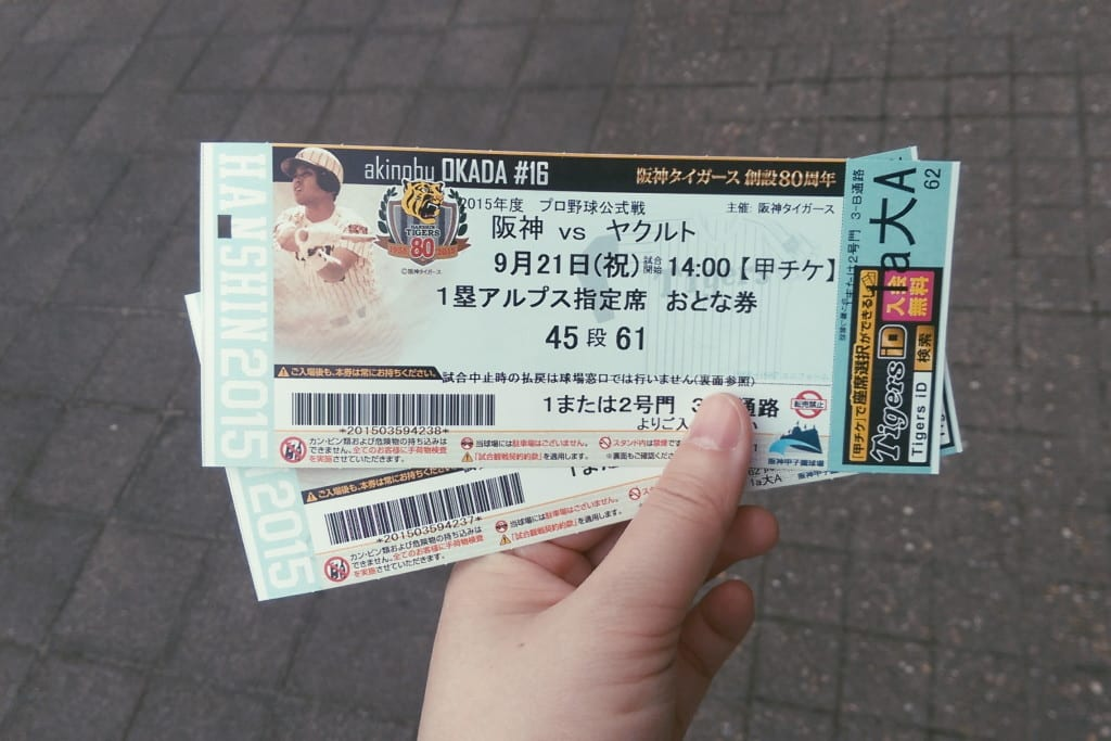 tigers baseball tickets at hanshin koshien stadium in osaka
