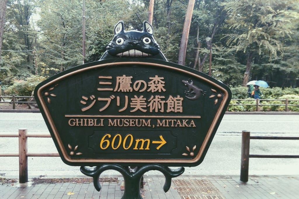 tokyo ghibli museum sign