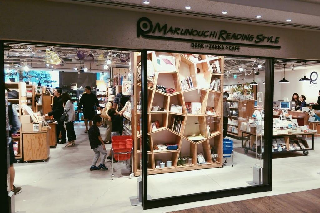 kitte mall tokyo marunouchi reading style
