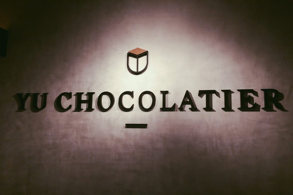 yu chocolatier taipei