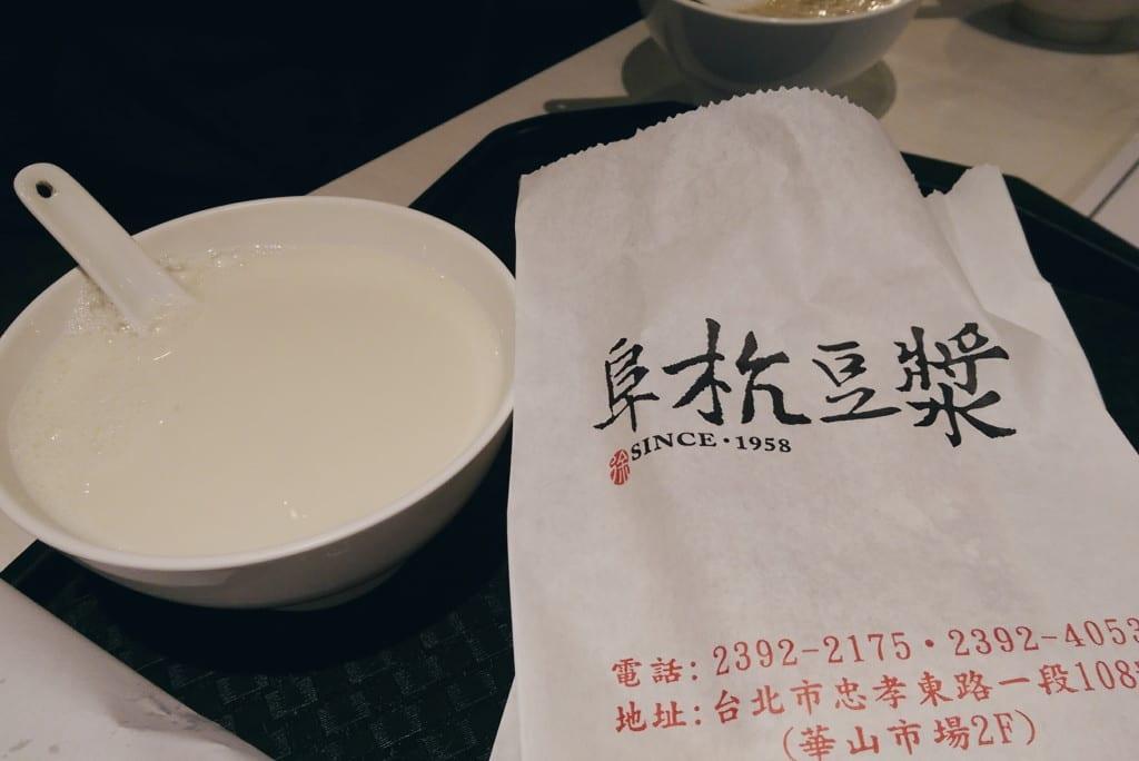 fu hang dou jiang