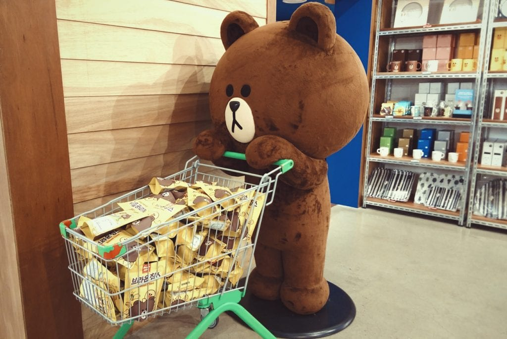 seoul line store