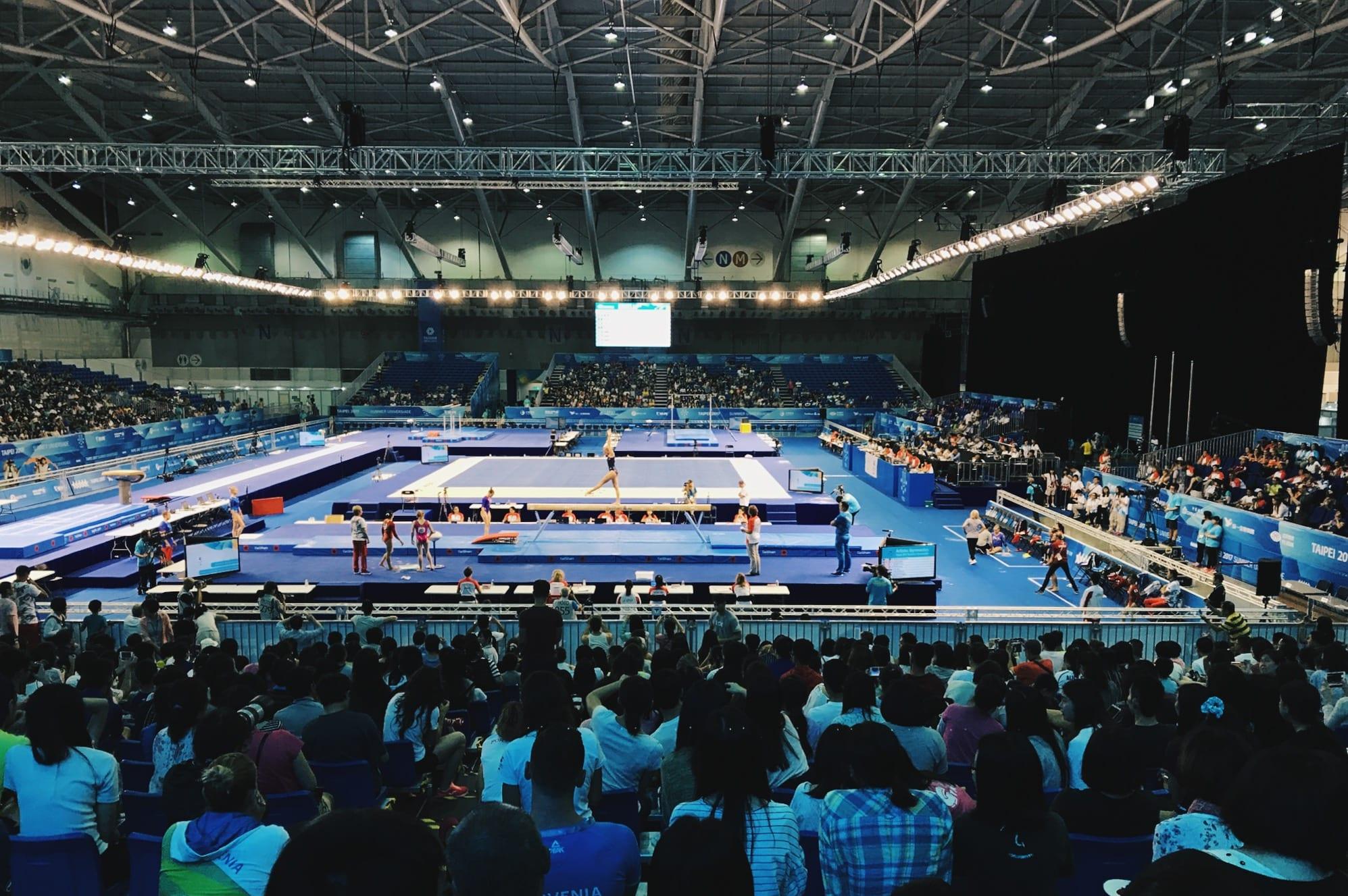 2017 universiade taipei