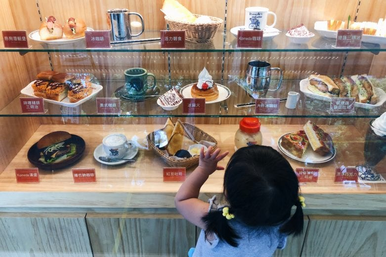 brunch with kids in taipei