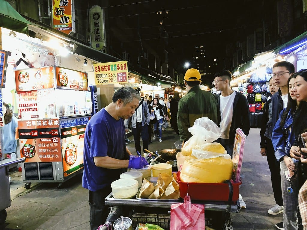 tonghua night market