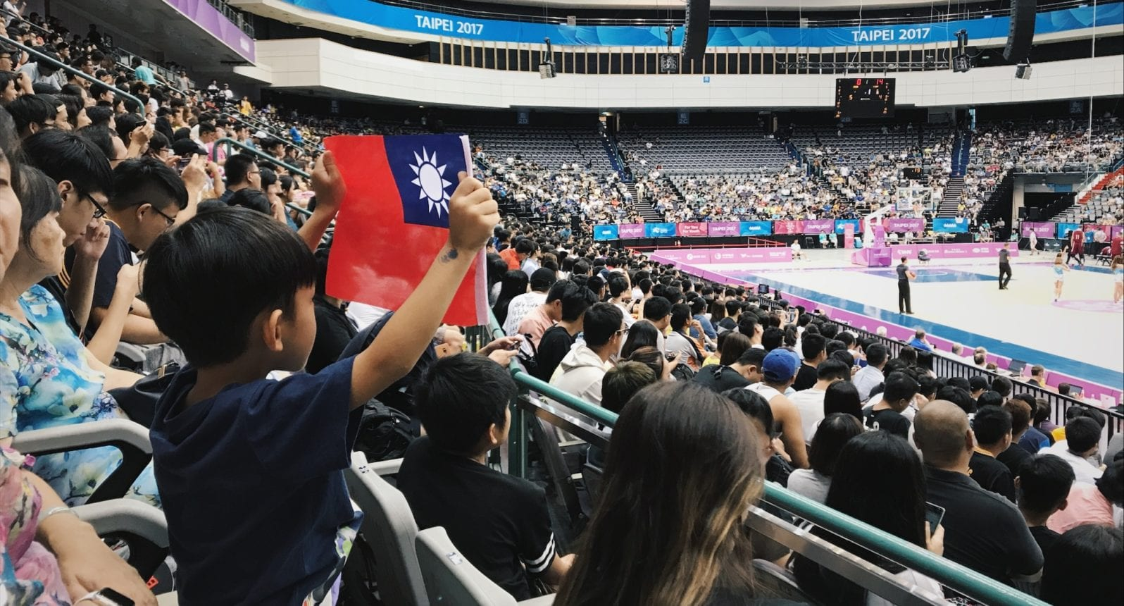 2017 taipei universiade