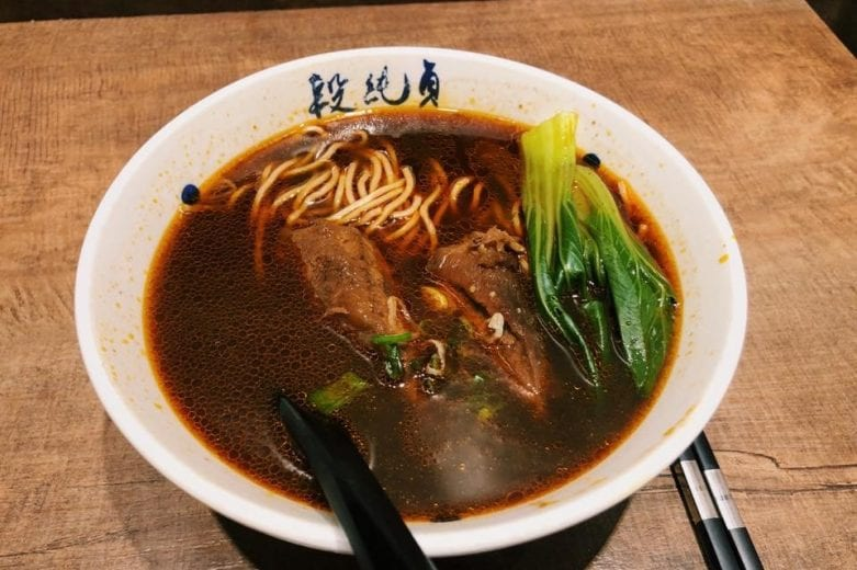 beef noodle soup taipei